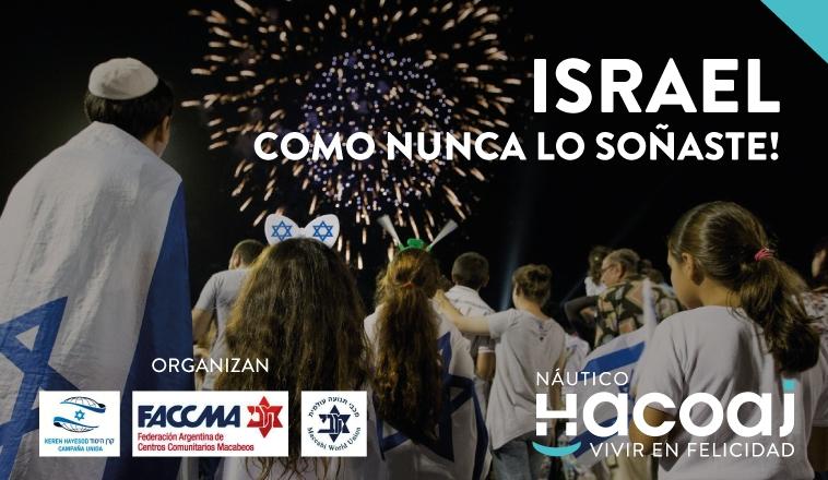 ISRAEL COMO NUNCA LO SOÑASTE!